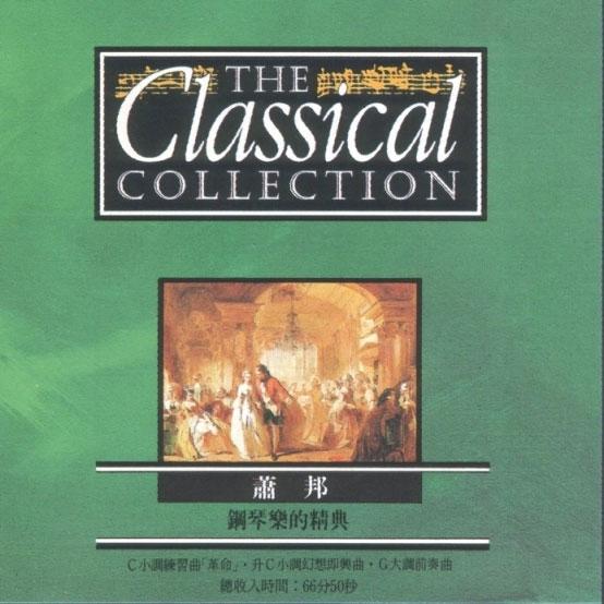 古典音乐 The Classical Collection 1-10CD(APE/分轨/2.36G)插图2