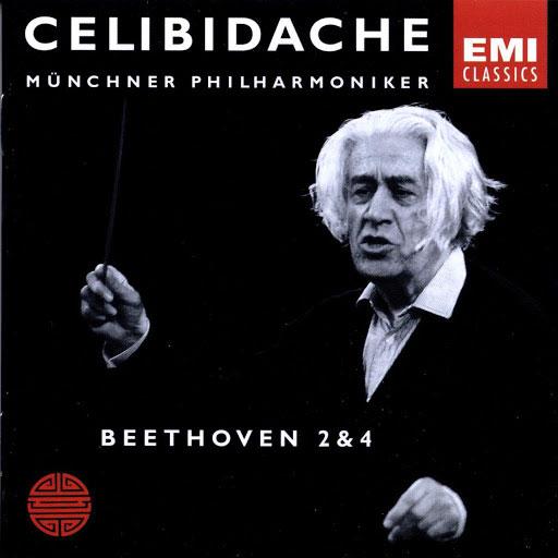 布鲁克纳交响曲 – 切利比达凯指挥慕尼黑爱乐 EMI 10CD Bruckner – Symphonies Celibidache MPO(Ape+CUE/整轨/3.04G)插图