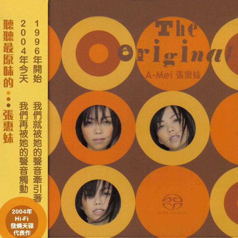 张惠妹 – The Original 2004(CUE+FLAC/整轨/443M)插图