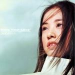 蔡依林 – Show Your Love 2000(CUE+APE/整轨/259M)