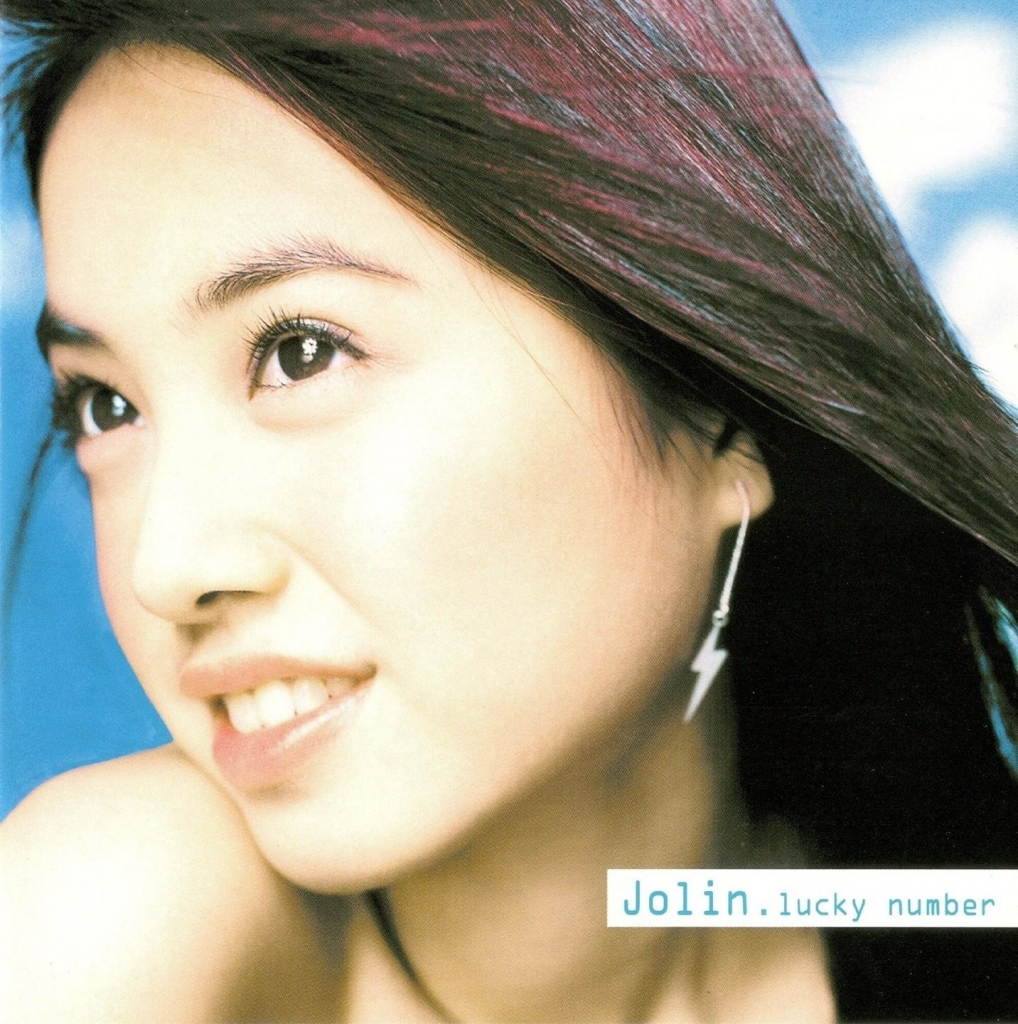 蔡依林 – Lucky Number 2001(CUE+APE/整轨/258M)插图