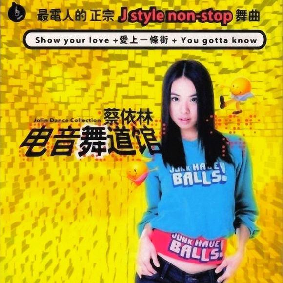 蔡依林 – 电音舞道馆 2002(CUE+APE/整轨/321M)插图