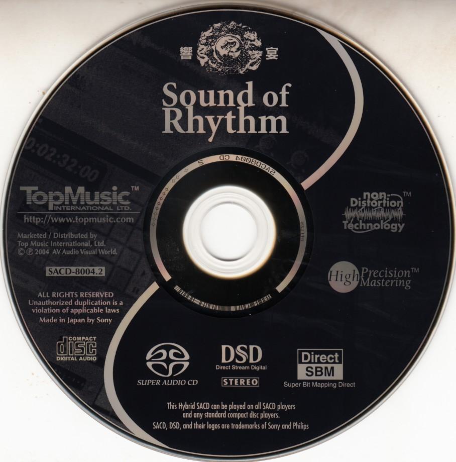 响宴-Sound of Rhythm 日本限量版-2004 (SACD/ISO/2.79G)插图2