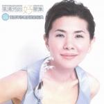 张清芳-Stella Chang-张清芳的好歌集-2002 (DSD/分轨/2.80G)