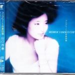 山口百惠-百恵回帰-Complete Momoe Kaiki-2005 (SACDx2/ISO/5.51G)