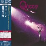 皇后乐队1973 Queen – Queen 2011 SHM(SACD/ISO/1.58G)