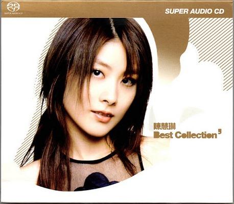 陳慧琳 – Best Collection – 精選 – 2003 (SACD/整轨/2.54G)插图