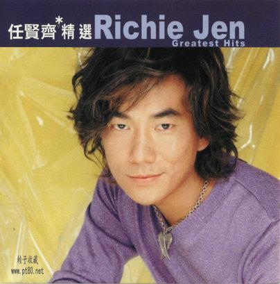 任贤齐 – 滚石香港黄金十年 2003(FLAC+CUE/分轨/884M)插图