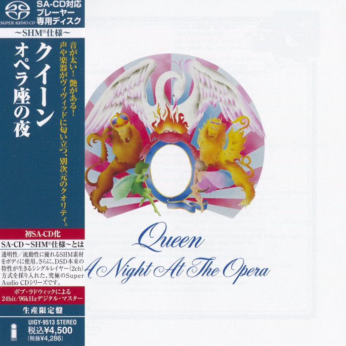 皇后乐队 1975 Queen – A Night At The Opera 2011 SHM(SACD/ISO/1.75G)插图