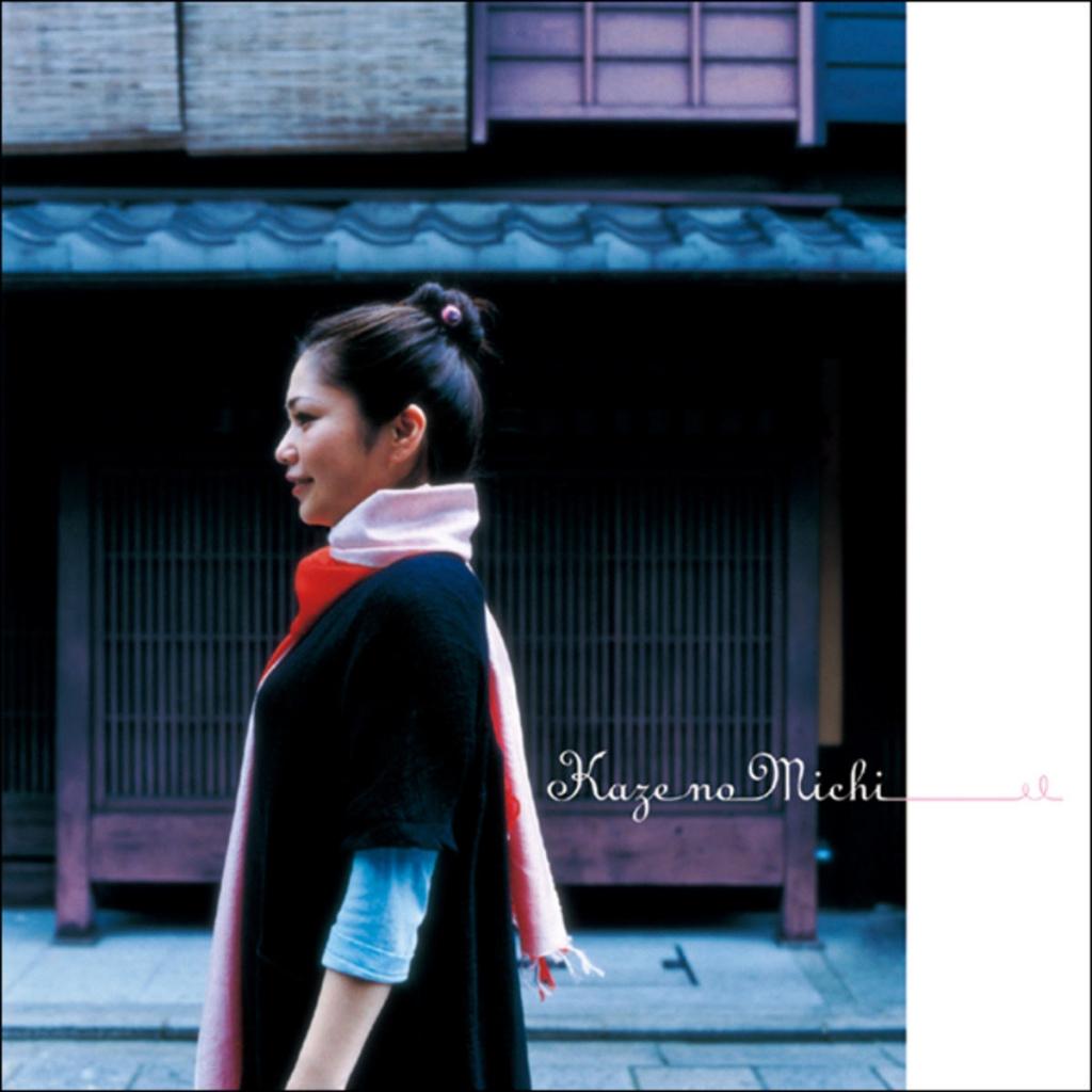 夏川りみ – 風の道(2004/FLAC/分轨/340M)插图