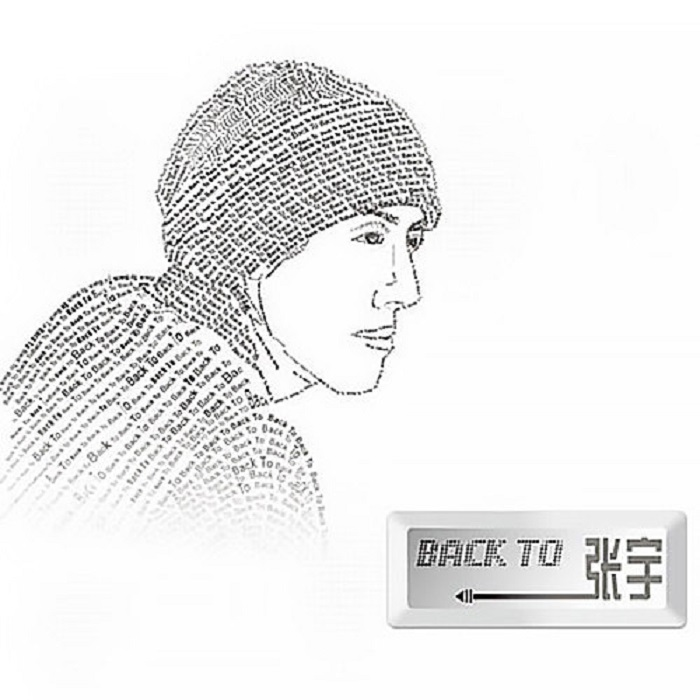 张宇 – Back To 张宇(2009/FLAC/EP分轨/120M)插图